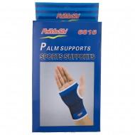 Håndledsstøtte one-size, blå
