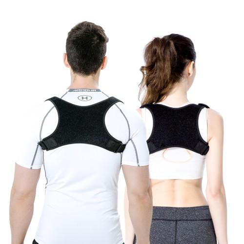Posture Corrector Holdningsstøtte - Ryg og Skulder
