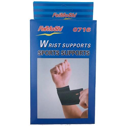 Wrist Wraps Håndledsbånd med velcro