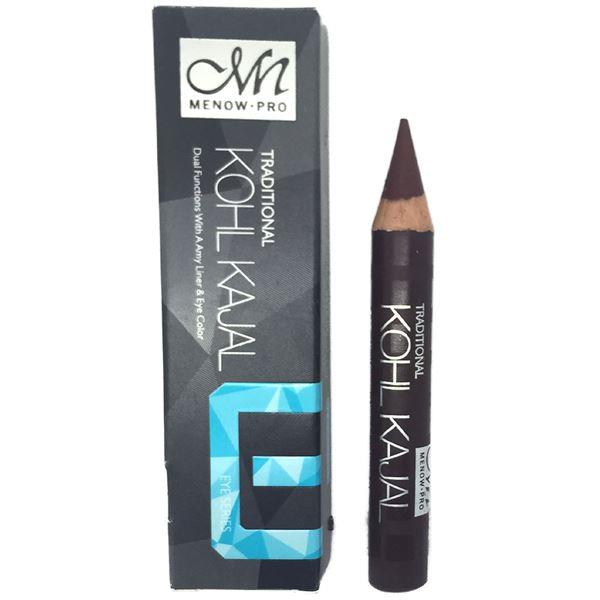 Image of   MeNow® Kohl Kajal Eyeliner