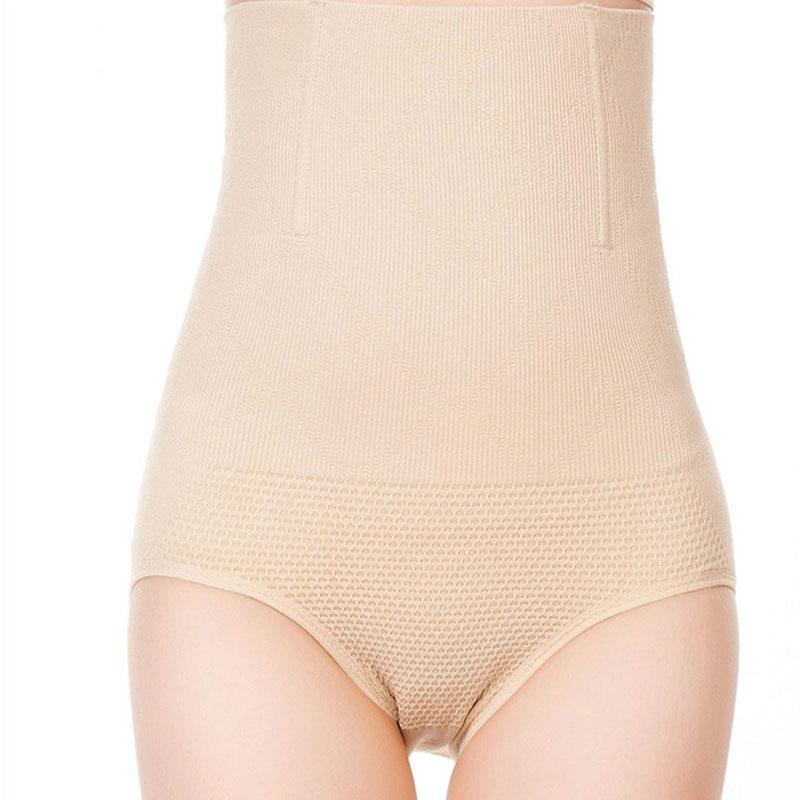 Image of   AVA® Comfort højtaljet shapewear trusse - Beige